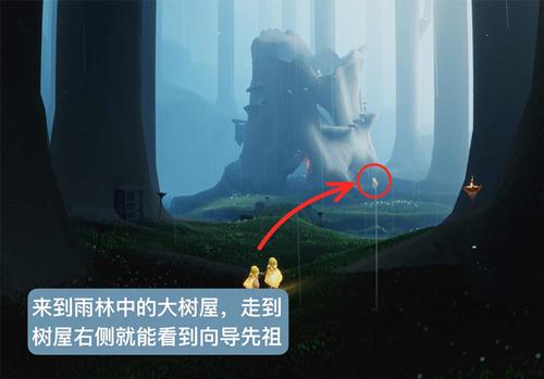 光遇集结季第三个任务怎么完成 密林遗迹完成攻略