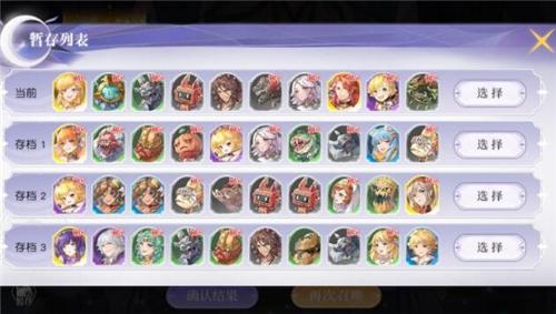 月神的迷宫月灵券怎么获得 抽卡道具获取途径盘点