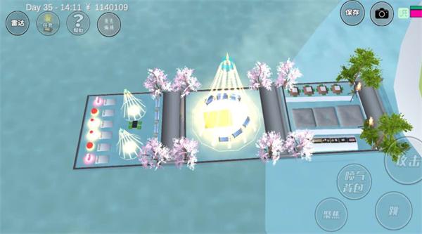 樱花校园模拟器水上乐园版