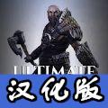 终极维京人中文版