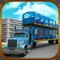 汽车运输拖车2020