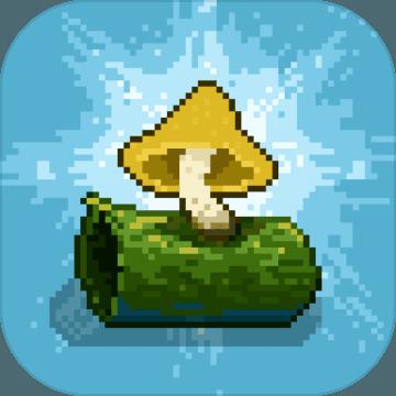 蘑菇物语最新版