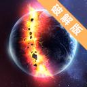 行星粉碎模拟器2020最新版