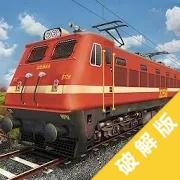 印度火车模拟器2020中文
