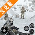 雪军狙击手射击战争中文版