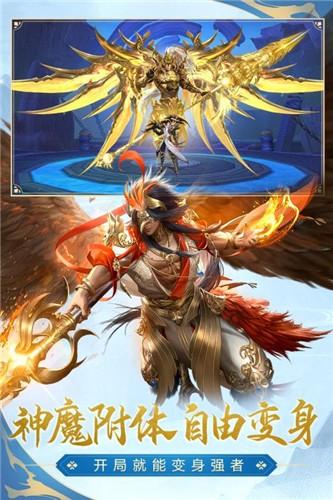 太古神王2GM版截图