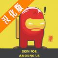蒙格斯游戏中文版