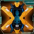 dx艾克斯变身器模拟器