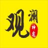 观澜神途OL官网高爆版