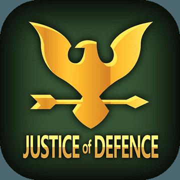 正义防线中文版