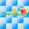 肥皂和泡泡清除