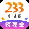 233小游戏平台app