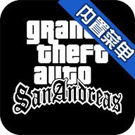 云游戏GTA5永久免费版手机版