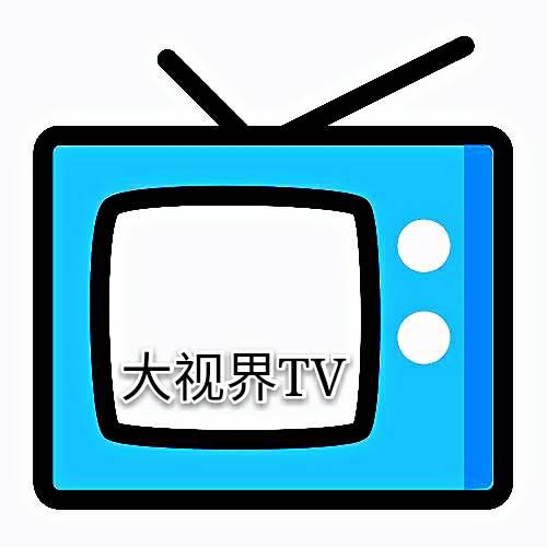 大视界tv