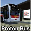 质子巴士模拟