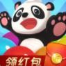 泡泡龙熊猫传奇赚钱版