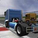 卡车驾驶公路比赛