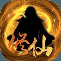 星辰之灵幻神域官网版