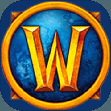 魔兽世界手游版国际服