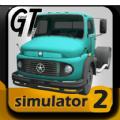 大卡车模拟器2官方版