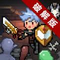 猎魔人物语0.3d中文版