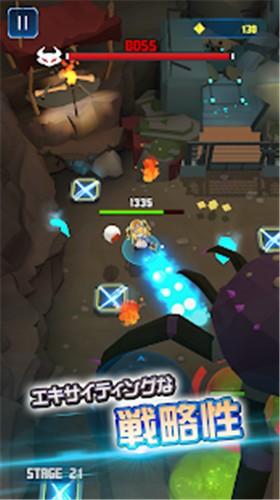 小宇宙玩家Z最新版截图