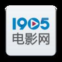 1905电影网新版