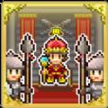 王都创世物语2.1.6免费版