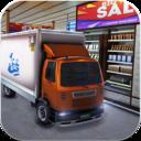 超市货物运输卡车免费版