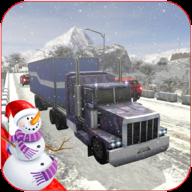 cargotrucktransportdrivesimulator