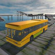 Extreme Bus Simulator