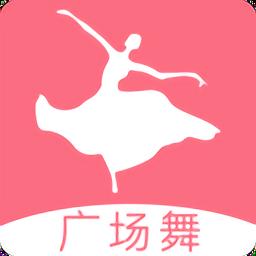 学跳广场舞