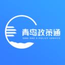 青岛政策通