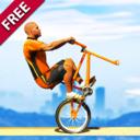 BMX自行车特技赛