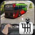 山地公交车模拟器3D最新版
