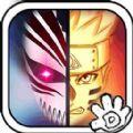 死神vs火影龙珠超手机版