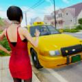 出租车师傅3D