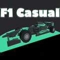 F1赛车手