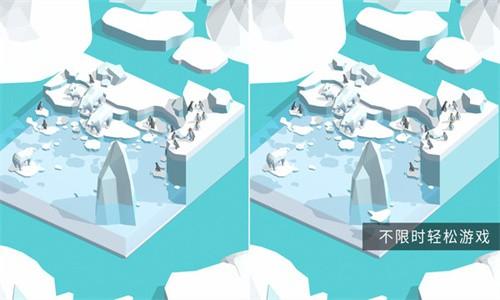 3D找茬截图