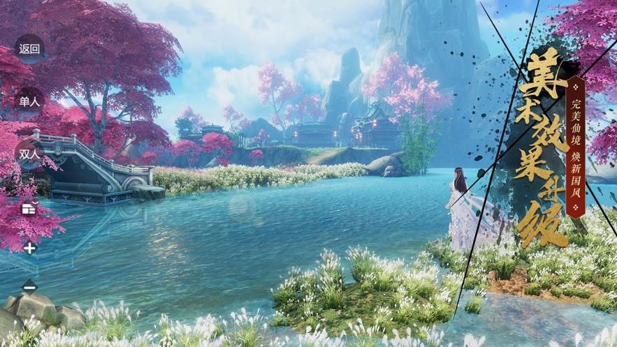 剑侠奇谭奇趣江湖截图