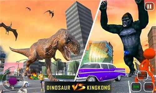 城市恐龙战斗截图