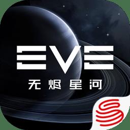 EVE手游国服