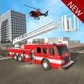 911消防救援