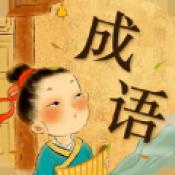 五福猜词红包版