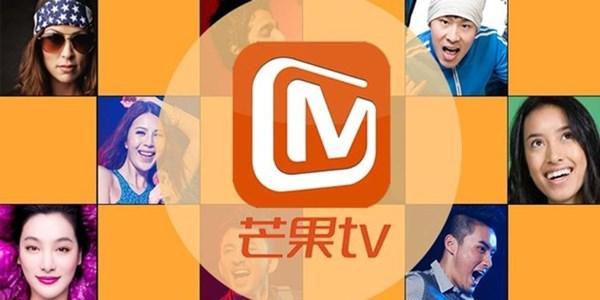 芒果TVapp手机版下载大全