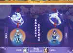 梦幻西游七夕戒指怎么获得 购买途径介绍