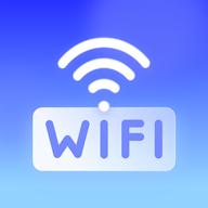 WiFi畅连极速版app