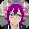 樱之花校园模拟器
