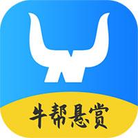 牛帮app