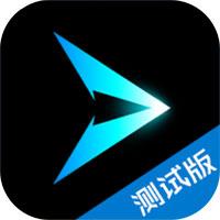 云游戏app永久免费版
